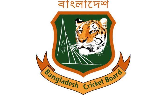 BangladeshnCricket Board bcb